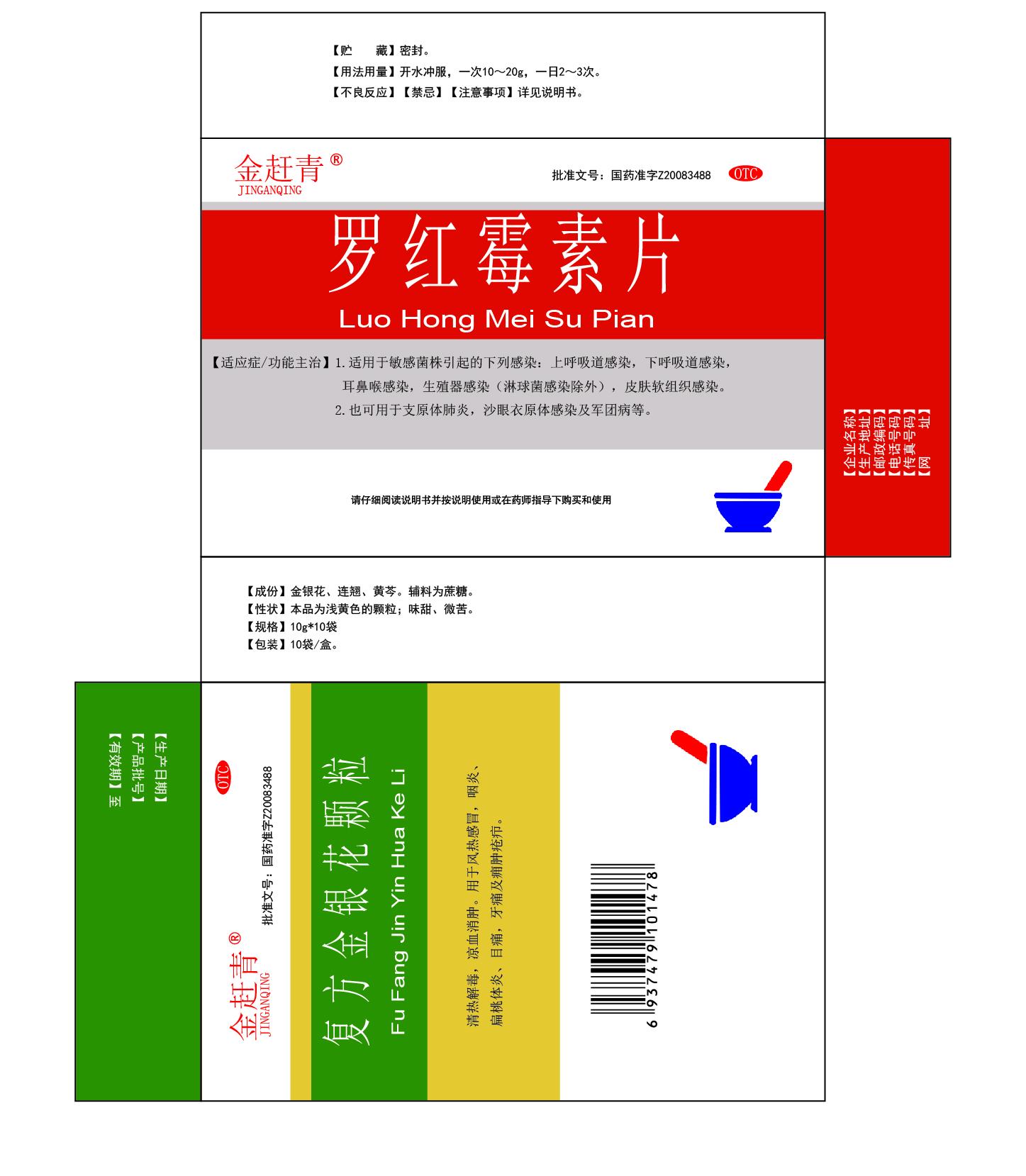 济南包装设计
